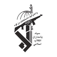 لوگوی سپاه پاسداران