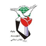 لوگوی بنیاد شهید