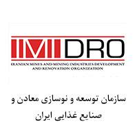 لوگوی توسعه و نوسازی معادن و صنایع غذایی ایران