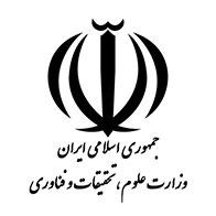 لوگوی وزارت علوم، تحقیقات و فناوری